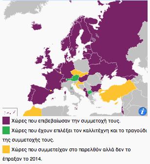Map Eurovision