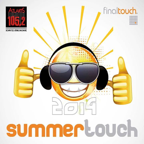 Summer Touch 2014