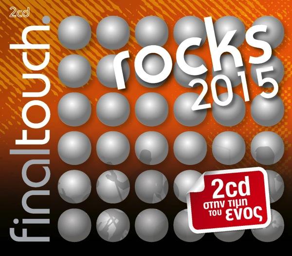 Rocks2015