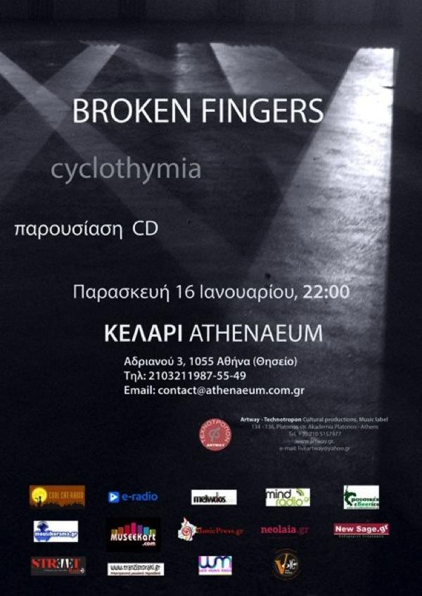 Broken Fingers_Kelari-Afisa